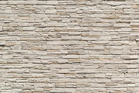 Stone brick modern wall