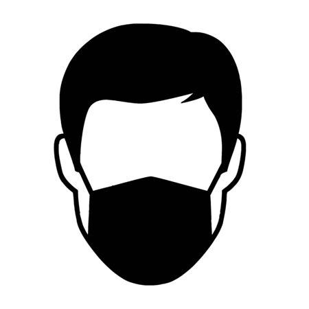 Illustration pour Man with face mask icon vector illustration - image libre de droit