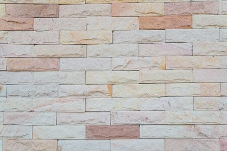 Stone brick wall texture for