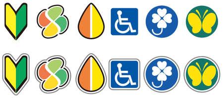 Illustration pour Stickers to put on the car various sets - image libre de droit