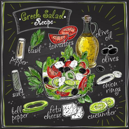 Illustration for Greek salad recipe chalkboard design, salad menu with ingredients, vegetables set sketch - Royalty Free Image