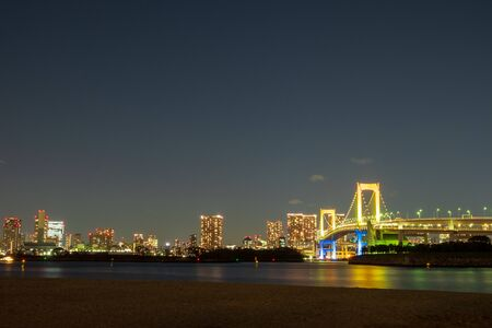 Photo for Rainbow Bridge, the large bridge can walk across it and it connects the central part of Tokyo and Odaiba - Royalty Free Image