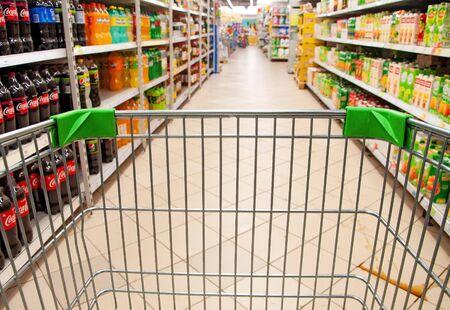 Foto für Russia, Supermarket- July 1 2019-Buy with a consumer cart - Lizenzfreies Bild