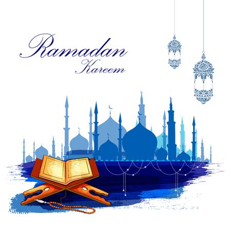 Illustration pour Ramadan Kareem background - image libre de droit