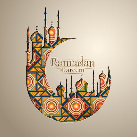 Illustration pour Islamic celebration background with text Ramadan Kareem - image libre de droit