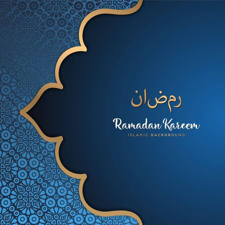 Illustration pour beautiful ramadan kareem design with mandala - image libre de droit