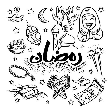 Photo pour Ramadan hand drawing icon set - image libre de droit