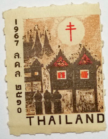 THAILAND : Happy New Year 1967 post stamp printed in Thomas De La Rue & Co., Ltd., England