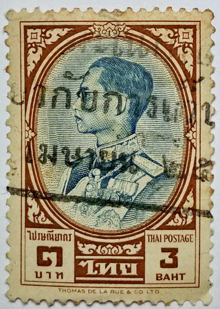 THAILAND : King Bhumibol post stamp printed in Thomas De La Rue & Co., Ltd., England