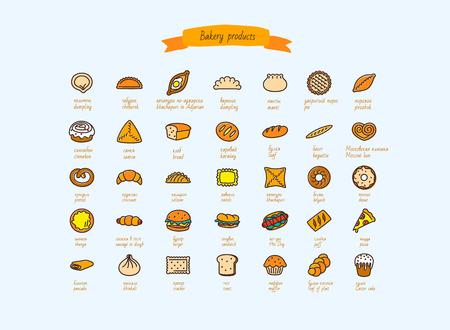 Illustration pour Bakery products. Fast food. Vector set cookery icons. - image libre de droit