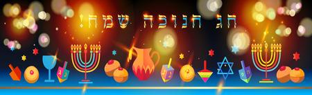Ilustración de Happy Hanukkah greeting wallpaper. - Imagen libre de derechos