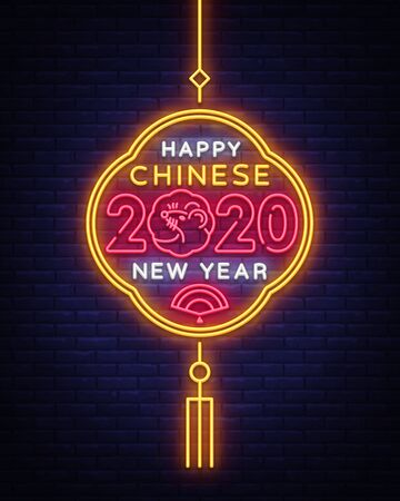 Illustration for Happy Chinese New Year 2020 year of the rat greeting card in neon style. Chinese New Year Design Template, Zodiac sign for greetings card, flyers, invitation, posters, brochure, banners. Vector - Royalty Free Image