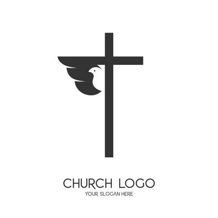 Illustration pour Church logo. Christian symbols. The Cross of Jesus Christ and the Symbol of the Holy Spirit is a dove. - image libre de droit