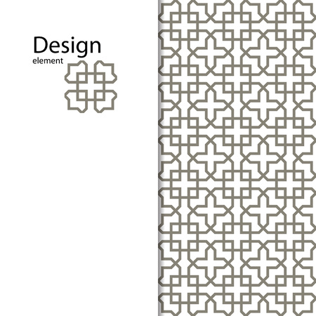 Illustration pour Traditional Arabic seamless ornament. Geometric pattern seamless for your design. Geometric pattern for laser cutting. Desktop wallpaper, interior decoration, graphic design. - image libre de droit