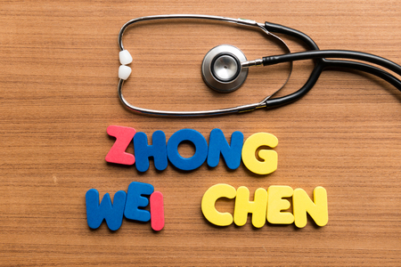 zhong wei chen colorful word with stethoscope on wooden background