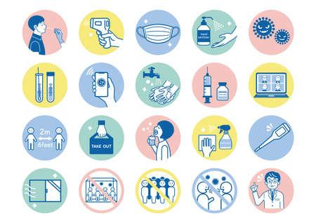Illustration pour Illustration of corona virus infection prevention measures. - image libre de droit
