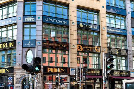 House facade of the Hakeschen H?fe in Berlin