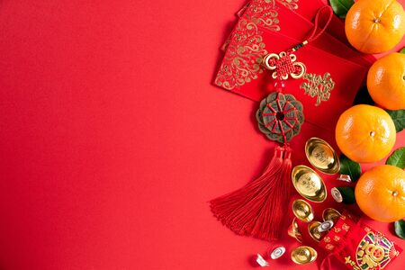 Foto de Chinese new year festival decorations pow or red packet, orange and gold ingots or golden lump on a red background. Chinese characters FU in the article refer to fortune good luck, wealth, money flow. - Imagen libre de derechos