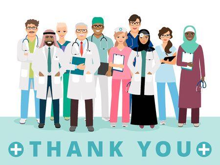 Illustration pour International doctors team. Thanks to medical workers poster. Nurse, emergency healthcare or hospital staff vector illustration - image libre de droit