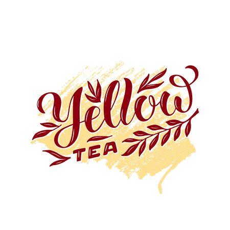 Illustration pour Vector illustration of yellow tea brush lettering for package, banner, flyer, poster, bistro, café, shop signage, advertisement design. Handwritten text for template, sign, billboard, print  - image libre de droit