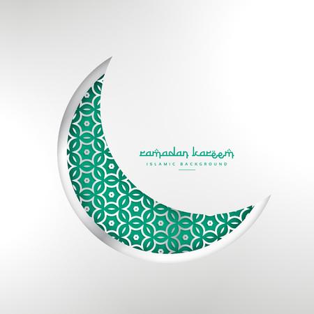 Illustration pour islamic ramadan festival creative moon design - image libre de droit