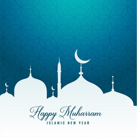 Illustration pour happy muharram design background wallpaper - image libre de droit