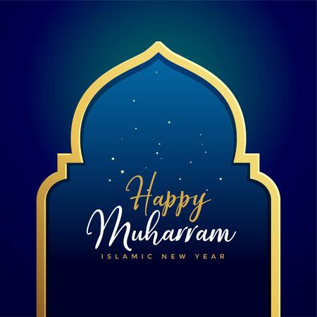Illustration pour happy muharram islamic background with golden gate - image libre de droit
