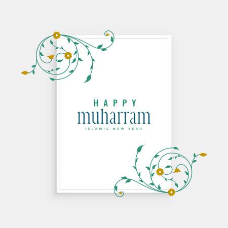 Illustration pour elegant happy muharram background with islamic floral design - image libre de droit