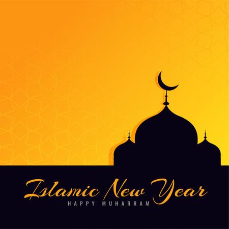 Illustration pour beautiful islamic new year greeting design - image libre de droit