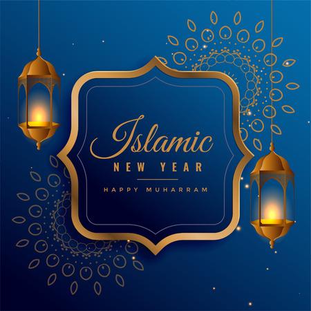 Illustration pour creative islamic new year design with hanging lanterns - image libre de droit