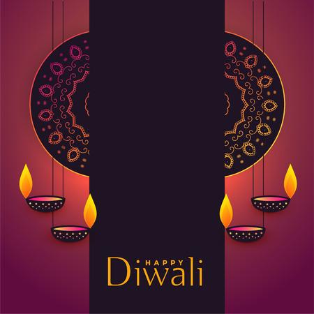 Illustration pour diwali festival greeting background with text space - image libre de droit