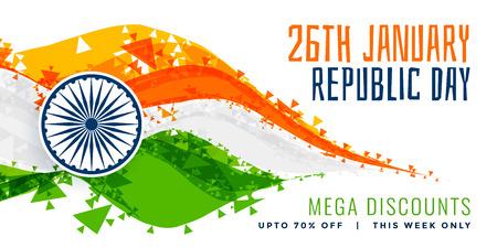 Illustration pour abstract style indian flag design for republic day - image libre de droit