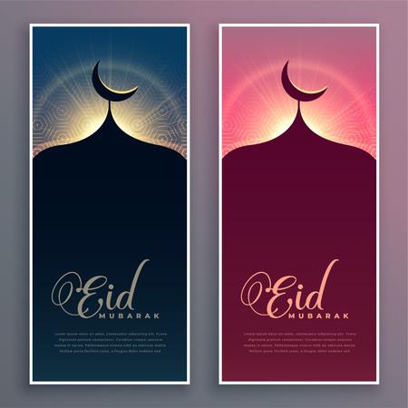 Illustration pour eid mubarak holiday banner with mosque and moon - image libre de droit