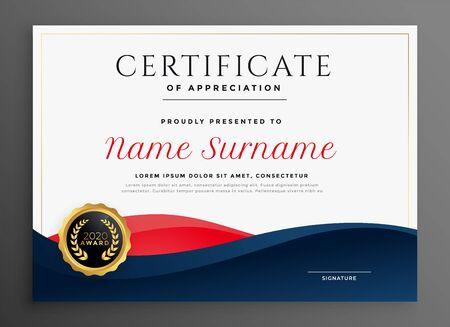 Illustration pour elegant blue and red diploma certificate template design - image libre de droit