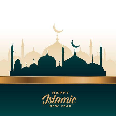 Illustration pour happy muharram and islamic new year background - image libre de droit