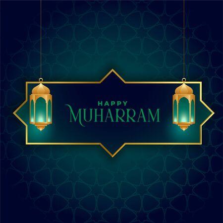 Illustration pour happy muharram celebration islamic greeting design - image libre de droit