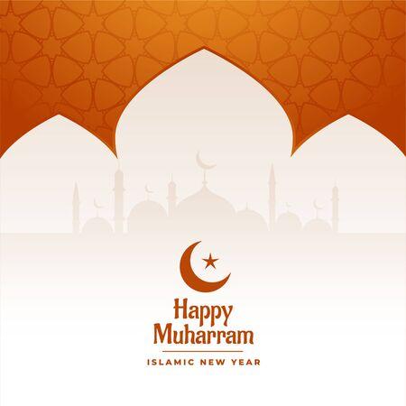 Illustration pour happy muharram islamic background design - image libre de droit