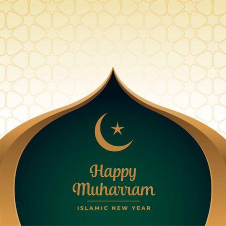 Illustration pour happy muharram muslim festival in islamic style background - image libre de droit