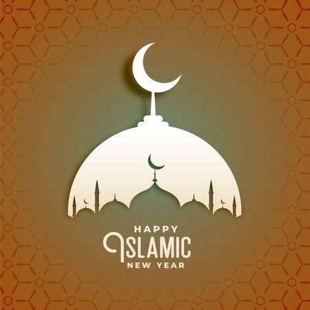 Illustration pour islamic new year celebration background in arabic style - image libre de droit