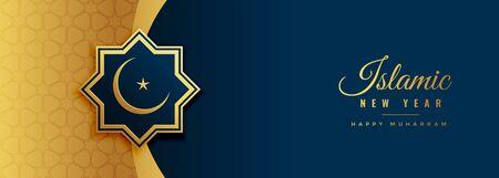 Illustration pour happy islamic new year holiday banner design - image libre de droit