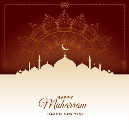 Illustration pour happy muharram islamic new year festival background - image libre de droit