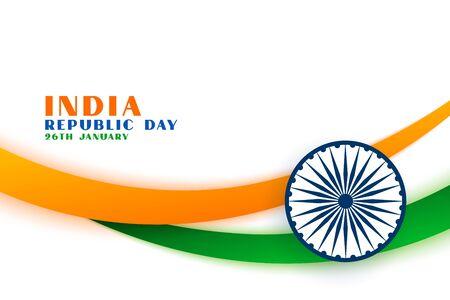 Photo pour indian republic day tri color flag concept background - image libre de droit
