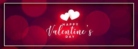 Illustration pour happy valentines day lovely bokeh background design - image libre de droit