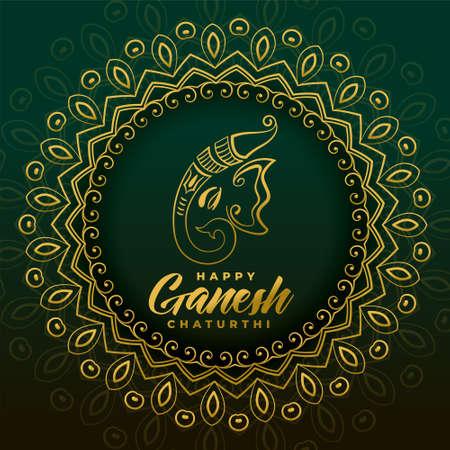 Illustration pour beautiful ethnic ganesh chaturthi greeting background design - image libre de droit