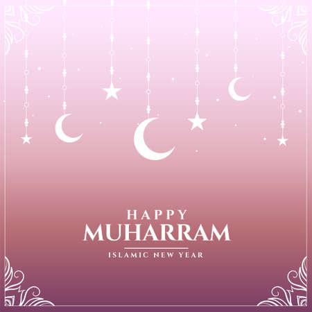Illustration pour happy muharram islamic festival beautiful card design - image libre de droit