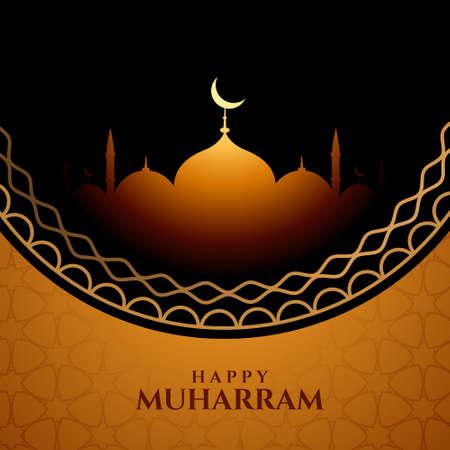 Illustration pour islamic style happy muharram festival card design - image libre de droit