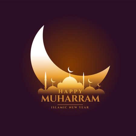 Illustration pour shiny moon and mosque design for muharram festival - image libre de droit