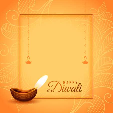 Illustration pour happy diwali hindu festival wishes card design - image libre de droit