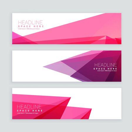 Illustration pour abstract shapes colorful banners set - image libre de droit