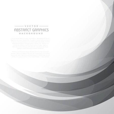 Illustration pour gray wavy abstract background - image libre de droit